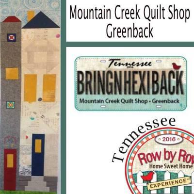 Mountain Creek Quilt Shop, Greenback, TN